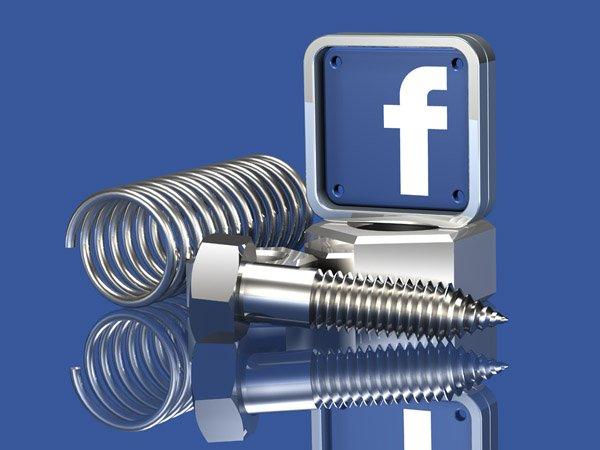 Como Criar Uma Boa Página de Negócios no Facebook